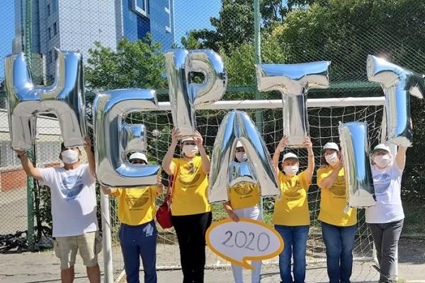 Bugün 28 Temmuz Dünya Hepatit Günü